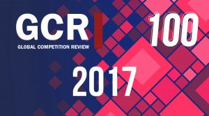AGM in 17th Edition of GCR 100